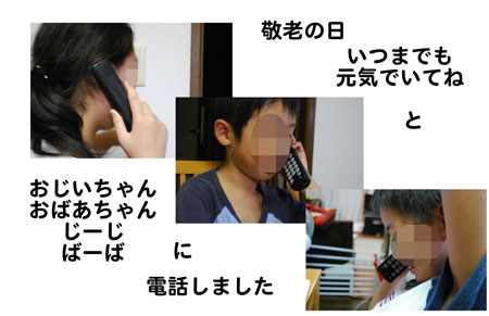 c0081276_2047737.jpg
