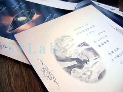 紙芝居本-silvery night-銀の夜_f0023482_2229441.jpg