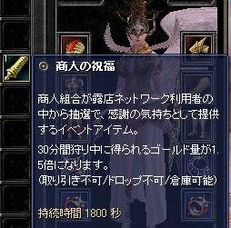 b0075984_16384993.jpg
