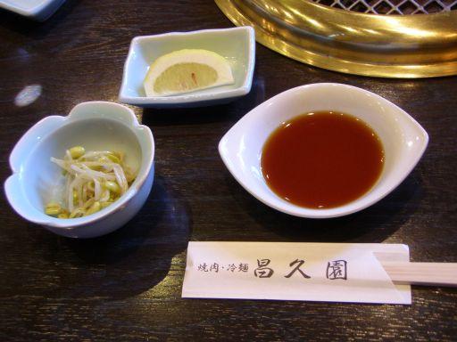 岸和田 だんじり祭り_c0118393_1085526.jpg