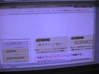 f0151099_20103722.jpg