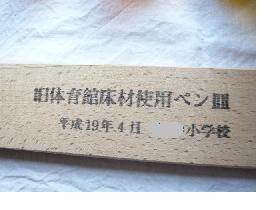 f0144001_172787.jpg