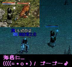 f0072010_732572.jpg