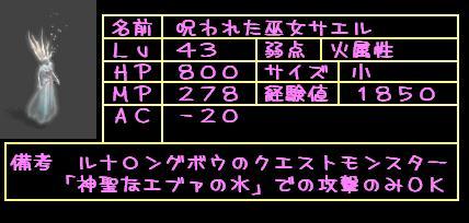 f0072010_7332080.jpg
