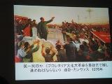 情報■「アヴァンギャルド・チャイナ―〈中国当代美術〉二十年―」展解説会_e0091712_3332420.jpg