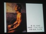 情報■「アヴァンギャルド・チャイナ―〈中国当代美術〉二十年―」展解説会_e0091712_3411942.jpg