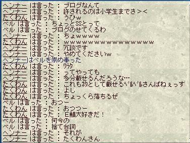 f0001916_165943.jpg