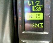 b0020017_17264331.jpg