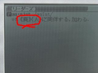 b0024023_0105526.jpg