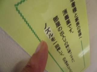 b0054727_015012.jpg