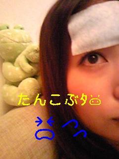 c0117027_2059096.jpg