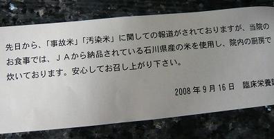 b0115629_1755215.jpg