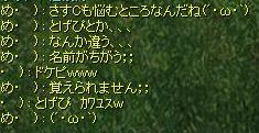 f0132029_2128810.jpg