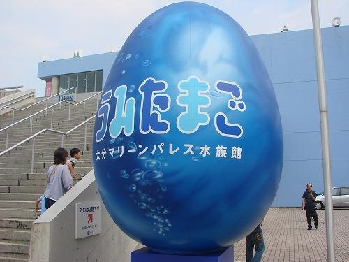九州家族旅行 1日目_b0132530_17564411.jpg