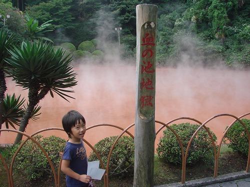 九州家族旅行 1日目_b0132530_1791259.jpg