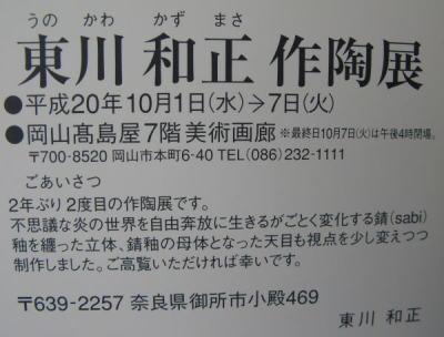 b0087338_1818496.jpg
