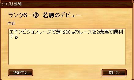 b0147360_21543641.jpg