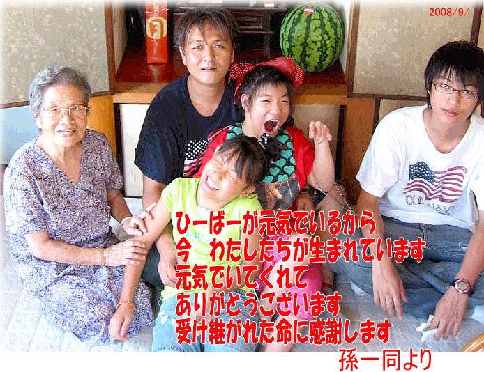 f0082367_20112771.jpg