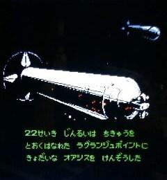 f0103872_20352112.jpg