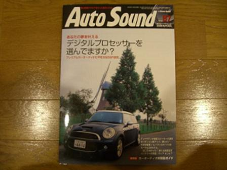 AUTO SOUND入荷_a0055981_18594392.jpg