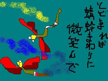 f0185382_10352531.jpg