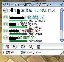 f0129988_1261141.jpg