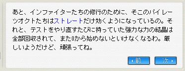e0055592_212993.jpg