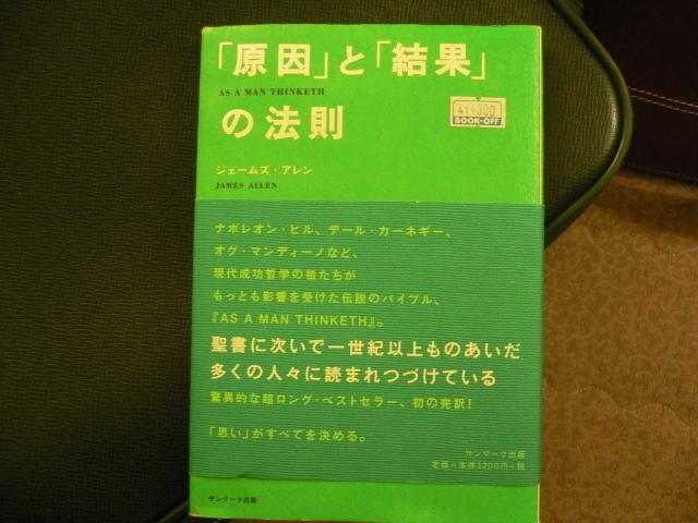 f0141209_8202660.jpg