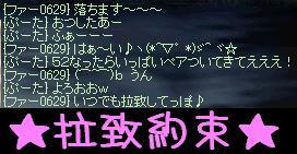 f0072010_9254394.jpg