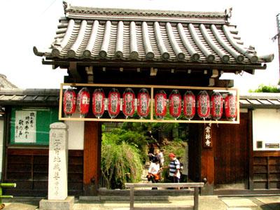 梨の木神社と常林寺_e0048413_2043245.jpg
