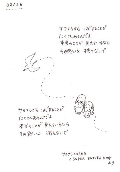 f0141413_014581.jpg