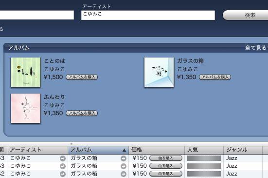 b0153914_1947275.jpg