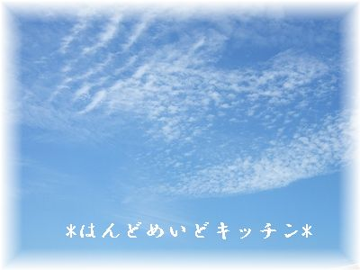 c0162616_1046301.jpg