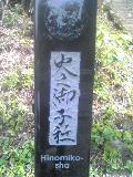 瞑想クラスin長野_d0085018_10382135.jpg