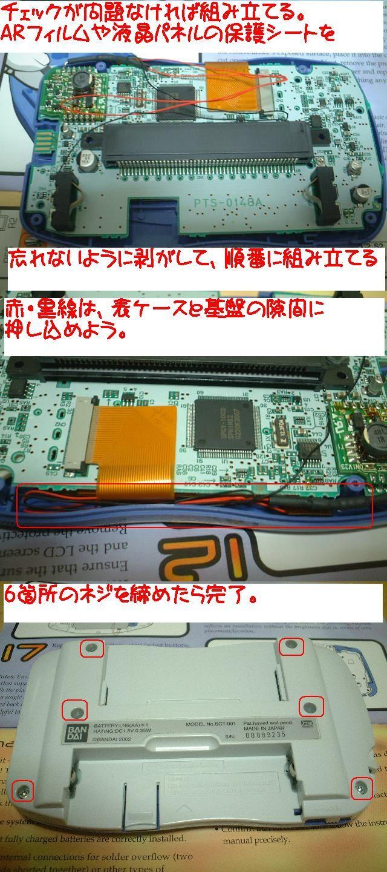 b0030122_222314.jpg