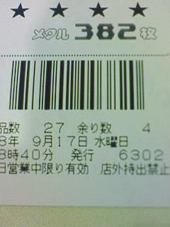 f0065228_214352.jpg