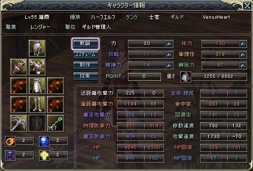 b0152433_1815926.jpg