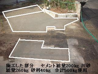 f0031037_19293899.jpg