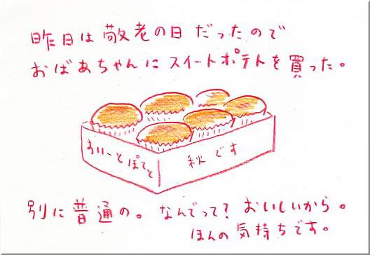 f0127937_0393849.jpg