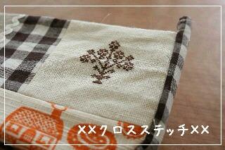 f0151439_11413362.jpg