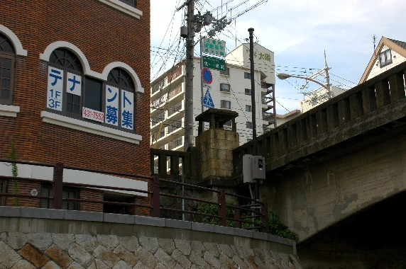 城フェスタ関連_b0093754_0174821.jpg