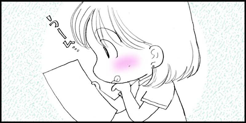 似顔絵ウェルカムボード〜小物の決定〜_f0119369_20594419.jpg