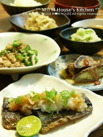 秋刀魚のソテー☆たっぷり大根おろしとシークヮーサー♪_c0139375_1921135.jpg