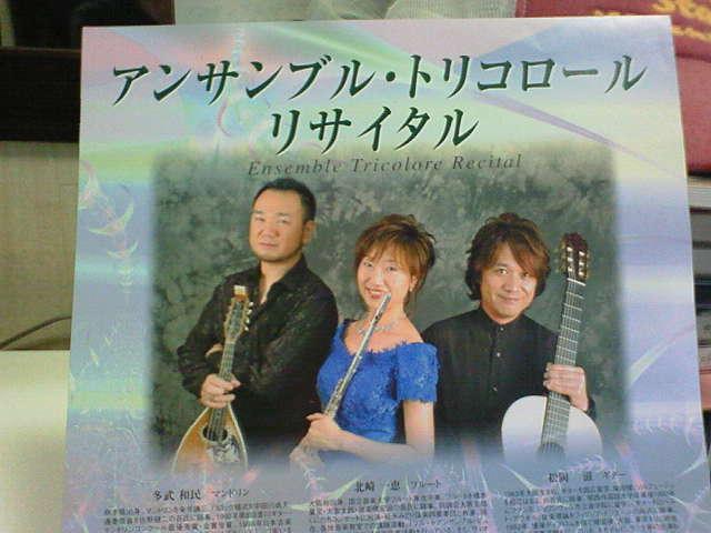 f0043780_22264112.jpg