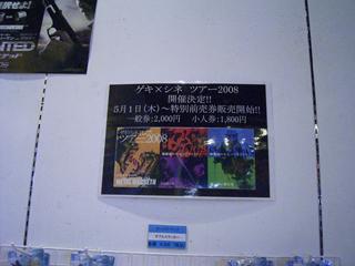 f0162980_116267.jpg