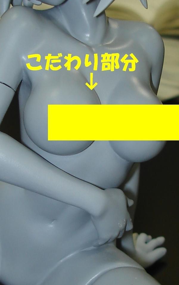 f0180485_22431516.jpg