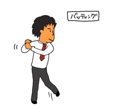ホームなどで…_a0093189_20162894.jpg