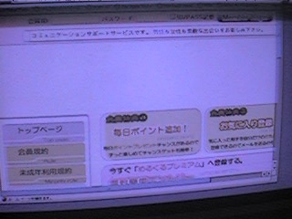 f0151099_2226187.jpg