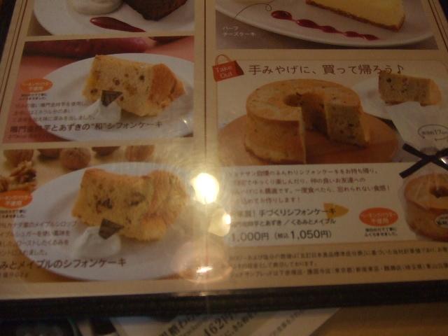 ジョナサン 下赤塚店_f0076001_21112079.jpg