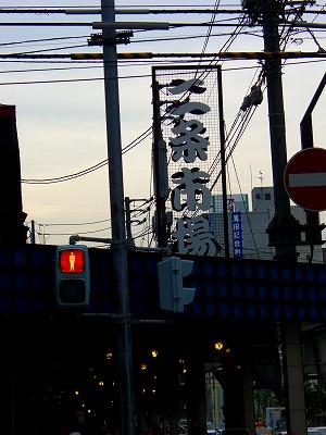 札幌の街へ_c0125702_813446.jpg